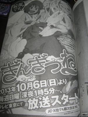 f:id:jagabata:20130820021012j:image