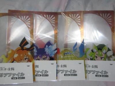f:id:jagabata:20130825014616j:image