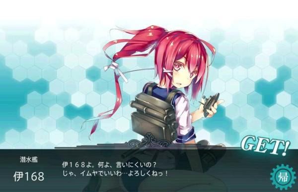 f:id:jagabata:20130827015457j:image