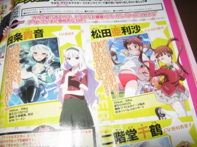 f:id:jagabata:20130828012818j:image