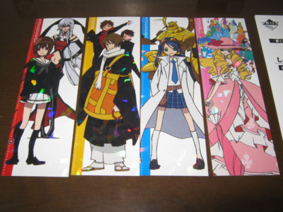 f:id:jagabata:20130902012810j:image
