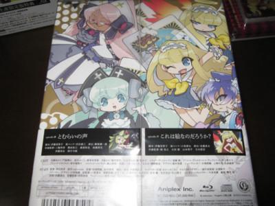 f:id:jagabata:20131023021943j:image