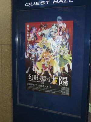 f:id:jagabata:20131118021940j:image