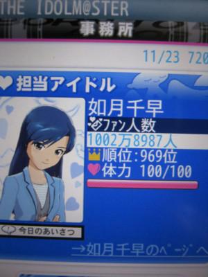 f:id:jagabata:20131124012341j:image