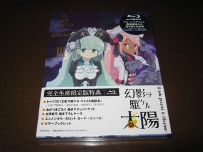 f:id:jagabata:20131127020027j:image