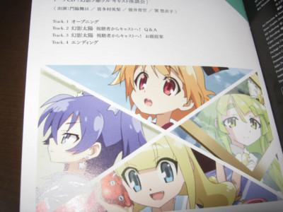 f:id:jagabata:20131127020058j:image