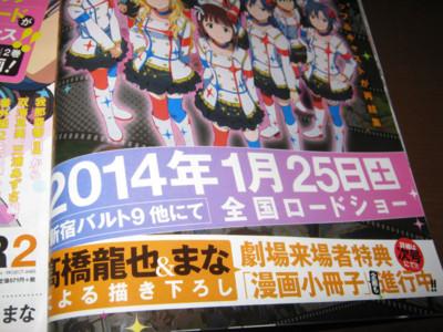 f:id:jagabata:20131128020638j:image