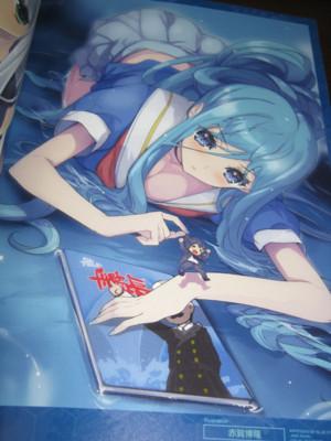 f:id:jagabata:20131227015113j:image