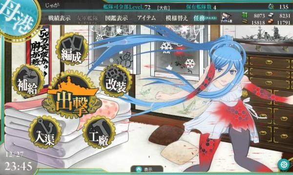 f:id:jagabata:20131228015505j:image