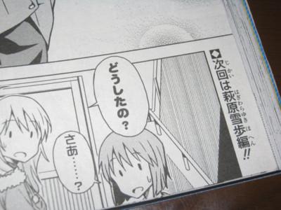 f:id:jagabata:20131228015624j:image