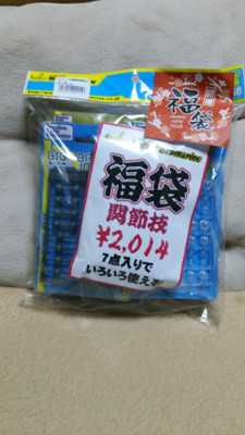 f:id:jagabata:20140103002800j:image