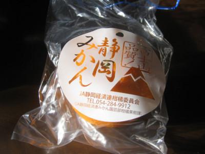 f:id:jagabata:20140119023555j:image