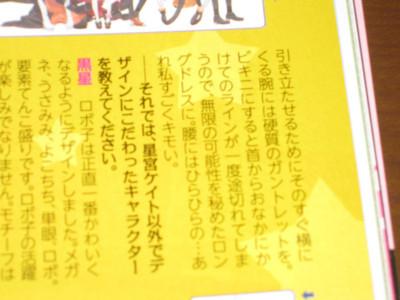 f:id:jagabata:20140128003416j:image