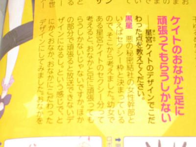 f:id:jagabata:20140128003424j:image