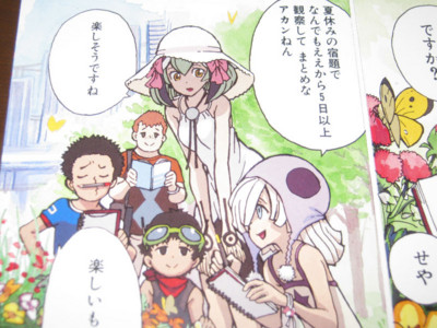 f:id:jagabata:20140128004753j:image