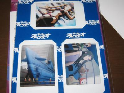 f:id:jagabata:20140207020406j:image