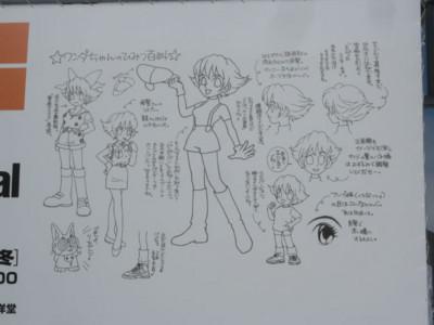 f:id:jagabata:20140210023434j:image