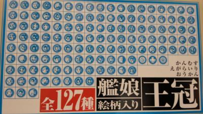 f:id:jagabata:20140210023812j:image