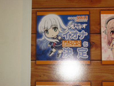 f:id:jagabata:20140210023946j:image