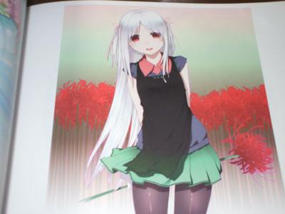 f:id:jagabata:20140210024249j:image