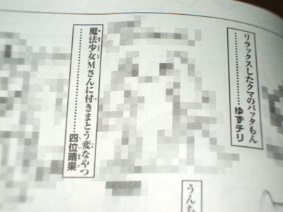 f:id:jagabata:20140213020454j:image