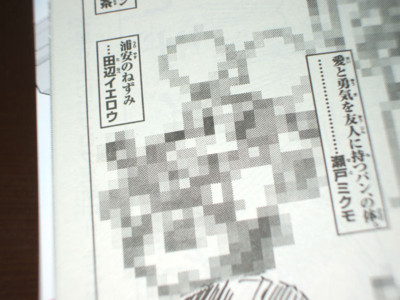 f:id:jagabata:20140213020511j:image