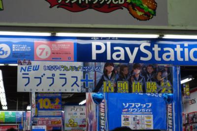 f:id:jagabata:20140302010056j:image