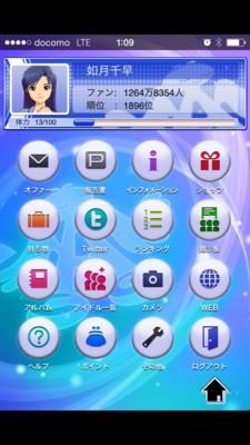 f:id:jagabata:20140426020514j:image