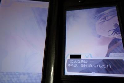 f:id:jagabata:20140503180917j:image