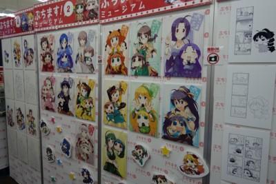 f:id:jagabata:20140510111439j:image