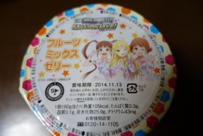 f:id:jagabata:20140527215447j:image