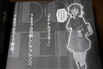 f:id:jagabata:20140612234147j:image
