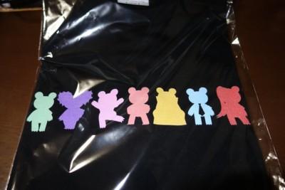 f:id:jagabata:20140629205651j:image