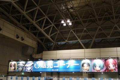 f:id:jagabata:20140727110956j:image