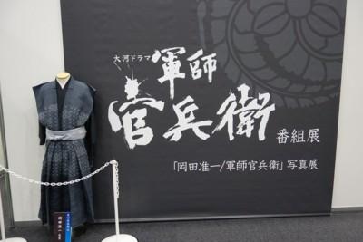 f:id:jagabata:20140809123354j:image