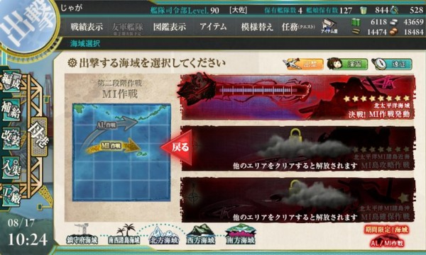 f:id:jagabata:20140818011617j:image