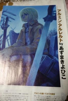 f:id:jagabata:20140907013358j:image