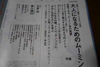 f:id:jagabata:20140907013438j:image