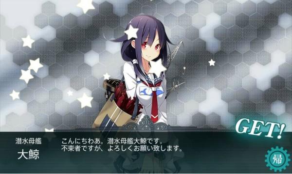 f:id:jagabata:20140908015746j:image