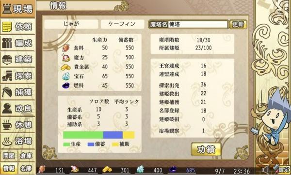 f:id:jagabata:20140908015850j:image
