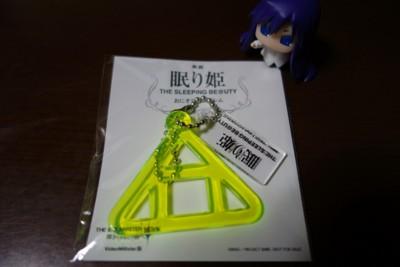 f:id:jagabata:20141005003250j:image