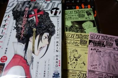 f:id:jagabata:20141018181245j:image