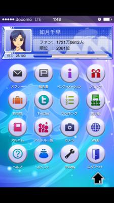 f:id:jagabata:20141111015710p:image