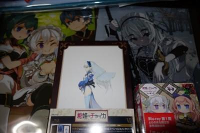 f:id:jagabata:20141128000242j:image