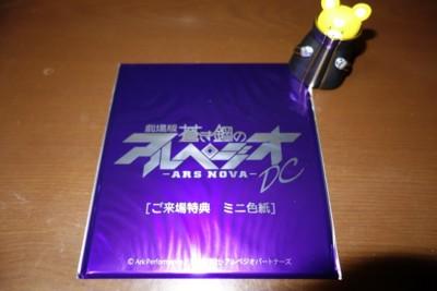 f:id:jagabata:20150201010733j:image