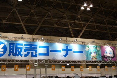 f:id:jagabata:20150208113810j:image
