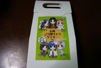 f:id:jagabata:20150208204352j:image