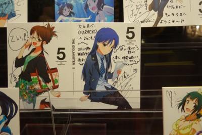 f:id:jagabata:20150306010824j:image