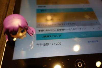 f:id:jagabata:20150325005514j:image
