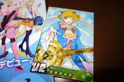 f:id:jagabata:20150428005320j:image